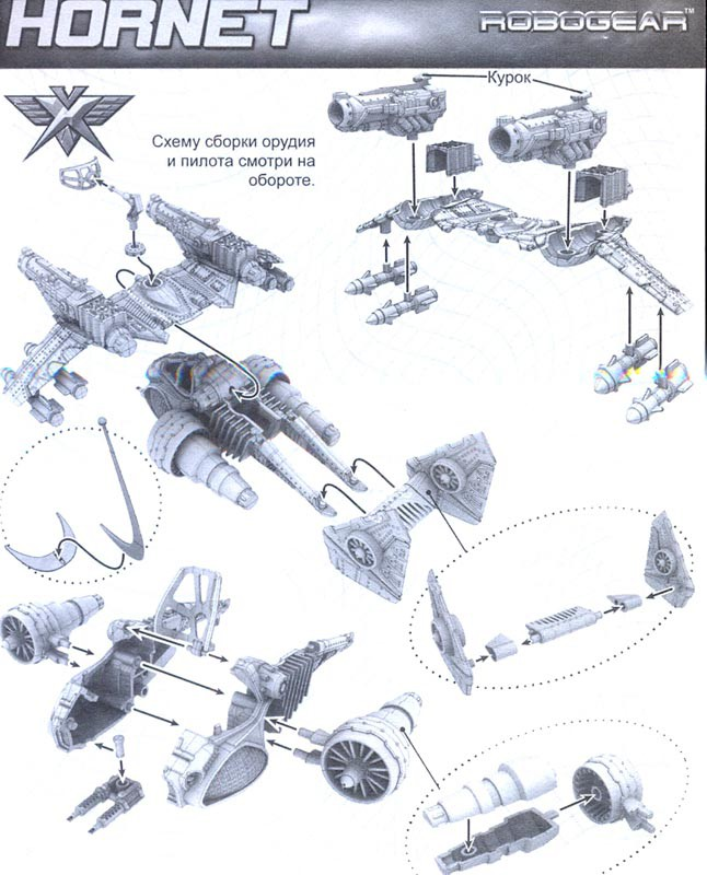 Схемы для сборки моделей